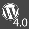 Вордпрес 4.0 је стигао и шта је ново?